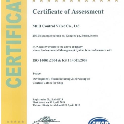 02. ISO 14001_2004 & KS I 14001_2009