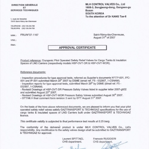 04. Approval Certificate - Cryogenic Pilot Operated Safety Relief Valves for Cargo Tanks & Insulation Spaces of LNG Carriers