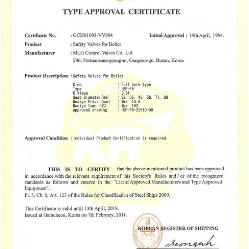 09. Type Approval Certificate -KR-Full bore Type