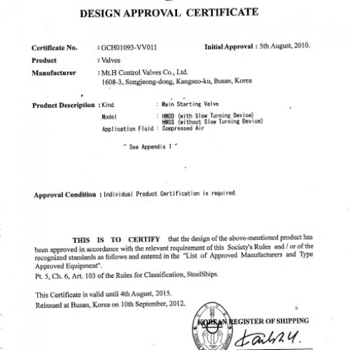 11. Design Approval Certificate -KR-Main Starting Valve