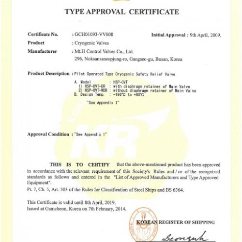 12. Type Approval Certificate -KR-PSV
