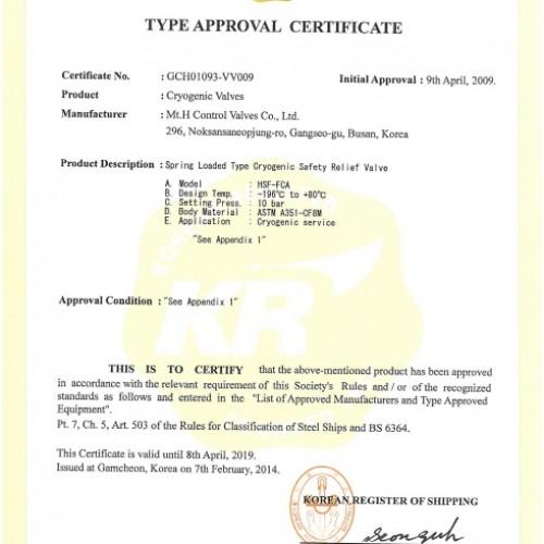 13. Type Approval Certificate -KR-TSV