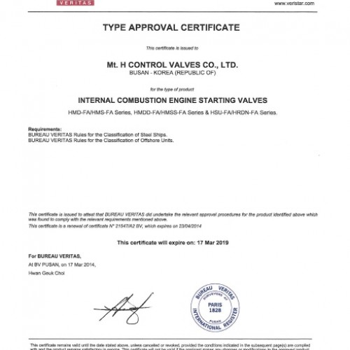 19. Type Approval Certificate -BV-MAIN