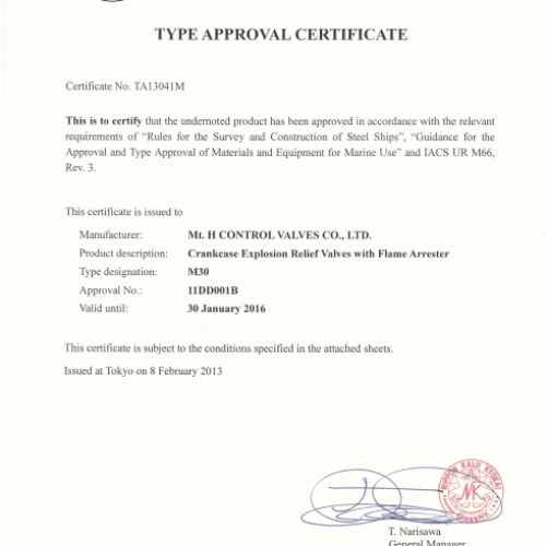 29. Type Approval Certificate -NK-M30