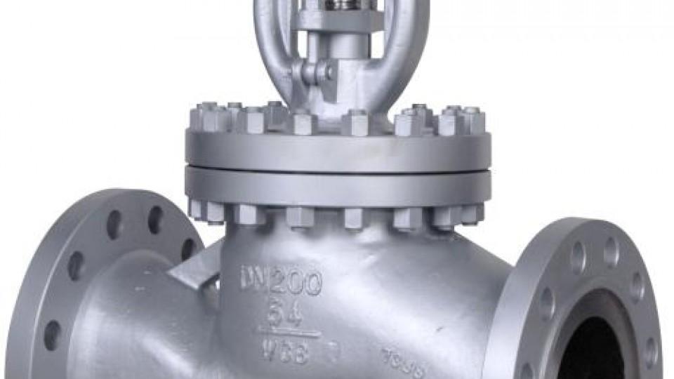 din-globe-valve